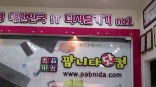 홍대 리퍼노트북 전문매장 !