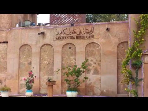 Arabian Tea House in Dubai