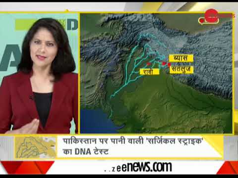 DNA: India will stop its share of water which flows to Pakistan