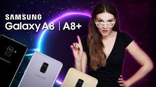 Samsung Galaxy A8 и A8+: главные фишки смартфонов- обзор от Ники