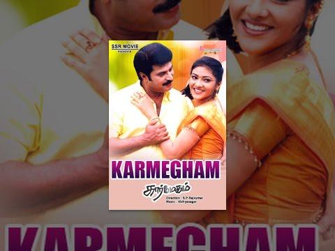 Karmegham