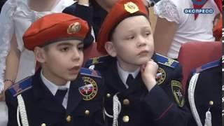 В Пензе на «Уроке мужества» кадеты спели песни