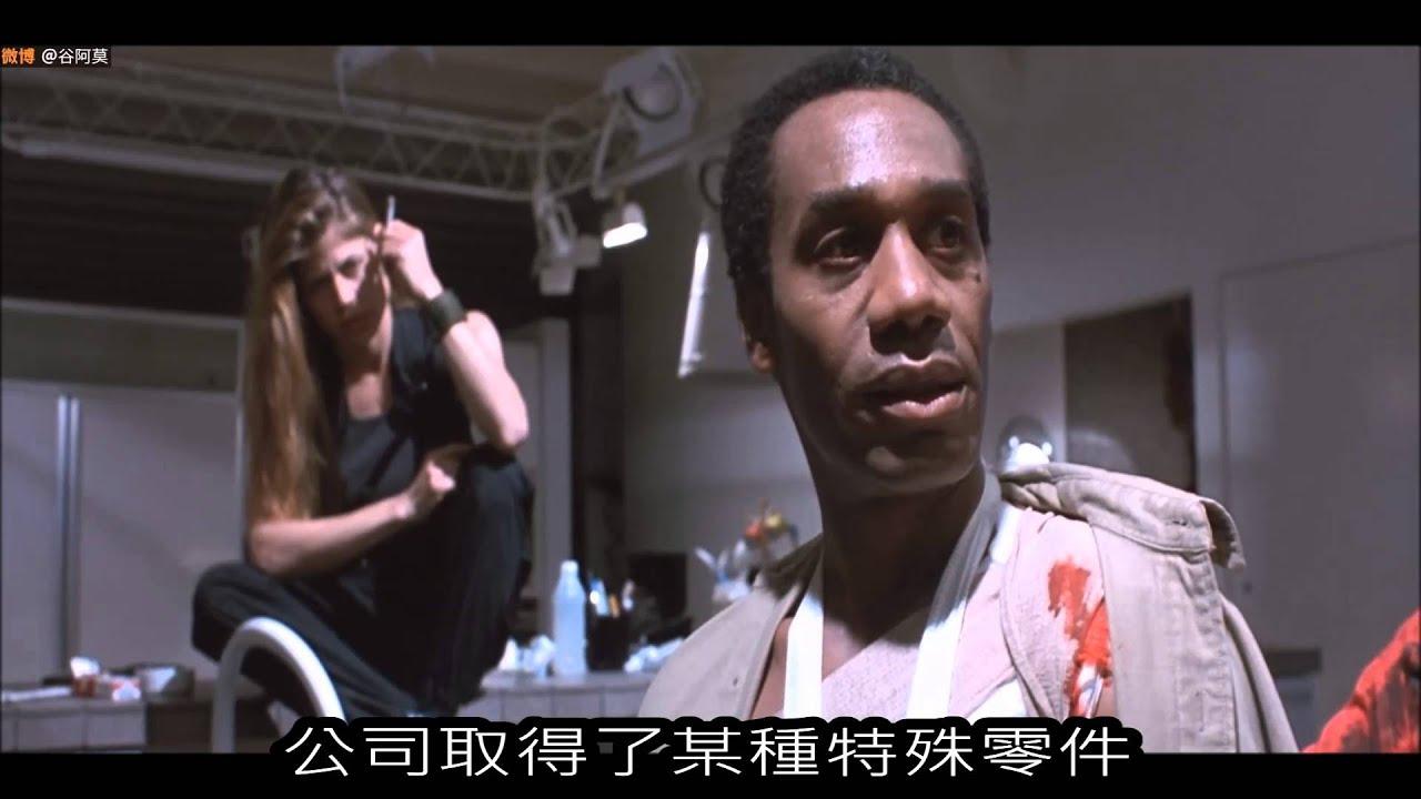 #082【谷阿莫】8分鐘看電影完《終結者》1-4集 - YouTube