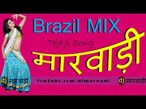 AWESOME! Video with Brazil Mix TEJA JI Rajasthani DJ Song - DJMARWADI