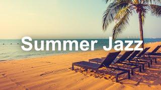 Happy Mood Summer Bossa Nova - Relax Jazz Bossa for Positive Morning