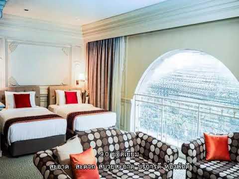 รีวิว   โรงแรมคิงส์ตัน สวีท กรุงเทพ Kingston Suites Hotel Bangkok @ กรุงเทพ