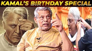 Kamal Haasan's Untold Stories, Indian 2 Shooting Spot, Comedy Sequences  - Delhi Ganesh Interview