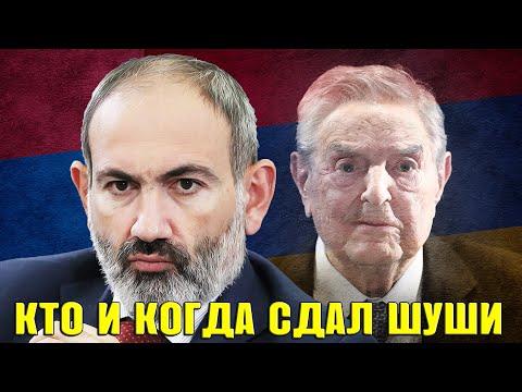 Признание Алиева: Армения не позволяет. Что происходит в Ереване?
