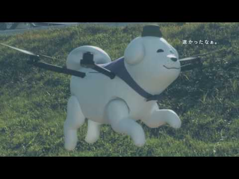 This Japanese town's mascot is a mechanical doggy drone