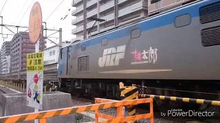 TOKIO KIBOU