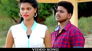 Ham Ke Bhula ke  - New Bhojpuri Song 2016  - Prateek Mishra - Bhojpuri Sad Songs New 2016