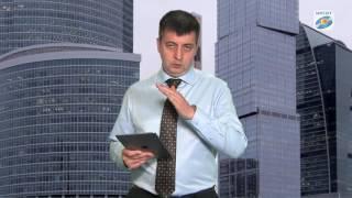 Бухгалтерский вестник ИРСОТ. Выпуск 113. Типичные ошибки в декларации по НДС