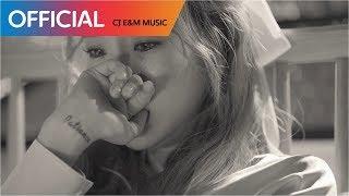 헤이즈 (Heize) - 비도 오고 그래서 (You, Clouds, Rain) (Feat. 신용재 (Shin Yong Jae)) (Teaser)