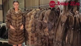 видео пальто оптом официальный сайт