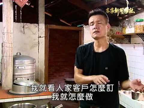 阿嬤炊ㄟ粿 阿嬤蘿蔔糕製作方法傳承