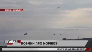 Стало відомо, як українські моряки, яких атакували російські військові, отримали поранення