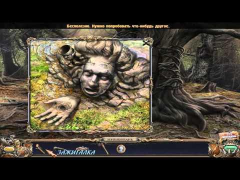 Особняк с призраками 2: Королева смерти КИ Часть 1