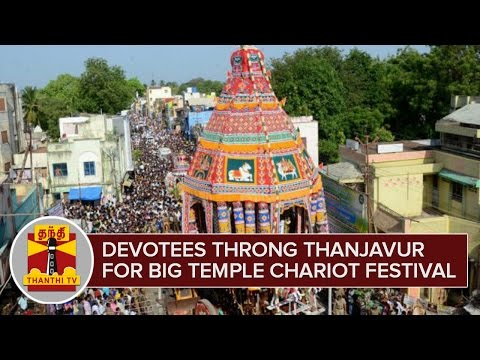 Devotees throng Thanjavur for Big Temple...