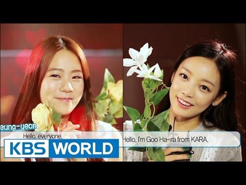 Explore KOREA - Ep.5 Fantastic K-pop Stars: KARA