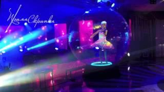 Световое шоу- скрипачка в шаре- уникальные артисты Москвы на корпоративный праздник, свадьбу, банкет