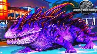 САЛАМАНДРА БОСС 136123 урона Jurassic World The Game прохождение на русском3