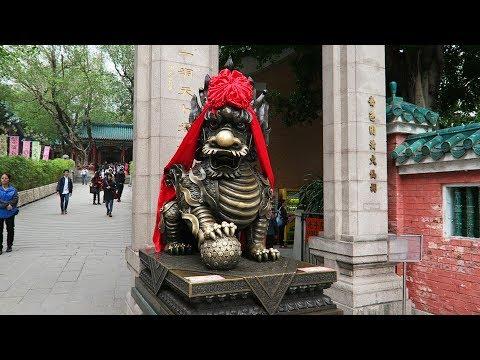 Hong Kong - Wong Tai Sin temple, Nathan Road and Star Ferry
