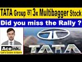 TATA Group का 3x Multibagger Stock Did you miss the Rally ?  Stock analysis in Hindi  Ratan Tata