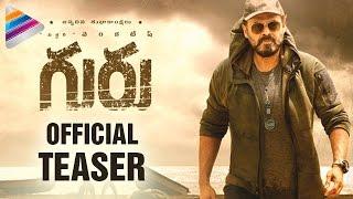 Venkatesh Guru Teaser | Venkatesh | Ritika Singh | Latest Telugu Movie Trailers 2016 | Guru Trailer