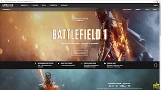 Як налаштувати техніку Battlefield 1(How to customize your tech in Battlefield)