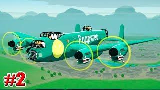 СПАСАТЕЛЬНАЯ ОПЕРАЦИЯ! СИМУЛЯТОР ПИЛОТА! Bomber Crew Игры на Пк 2 серия