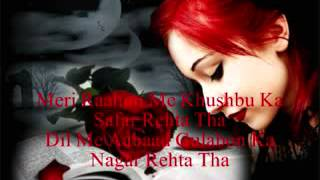 atif aslam new song 2013.. Aye Khuda Tune Mohabbat Ye Banai Kyun Hai....