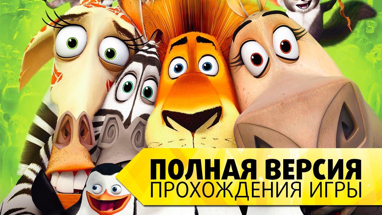 Синий трактор - Сутки — смотреть мультфильм онлайн