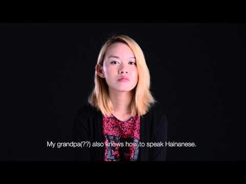 Hainanese   Lingua Franca by Thomas Liew