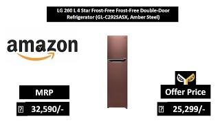 LG 260 L 4 Star Frost-Free Frost-Free Double-Door Refrigerator (GL-C292SASX, Amber Steel)