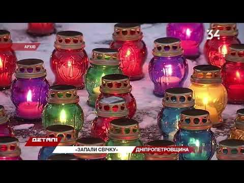 34 телеканал: svichka