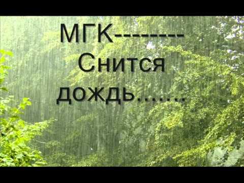 слушать только дождь стучит