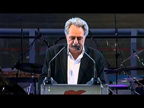 Χιλιάδες κόσμου στη μεγάλη συγκέντρωση - συναυλία του ΠΑΜΕ (VIDEO - ΦΩΤΟ)