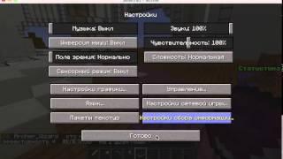 Какой-то странный глюк с обновлением чанков в minecraft