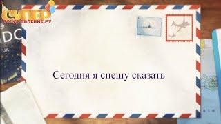 Поздравительное видео для Свекра с днем рождения super-pozdravlenie.ru