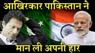 तो पीएम मोदी ने पाकिस्तान को दुनिया में अलग थलग कर दिया INDIA NEWS VIRAL