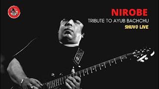 Nirobe Covered By - D Rockstar Shuvo (A Tribute to The Legend Ayub Bachchu) NTV