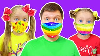 Милли и её забавная история с папой про маски и микробы | Правила поведения для детей