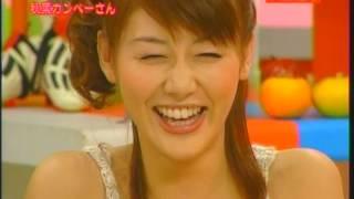 秋葉カンペーさん #18 安めぐみ(前編) 安めぐみ 検索動画 15