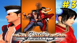 Virtua Fighter 5: Final Showdown Returns! Part 3 - YoVideogames