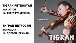 Video 14 TIGRAN PETROSYAN - THE WAYS (REMIX) / ТИГРАН ПЕТРОСЯН - ДОРОГИ (РЕМИКС) download MP3, 3GP, MP4, WEBM, AVI, FLV Juli 2018