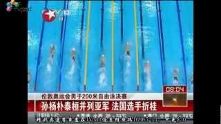 伦敦奥运男子200米自由泳决赛报道