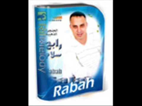 MP3 TÉLÉCHARGER RABAH SALAM
