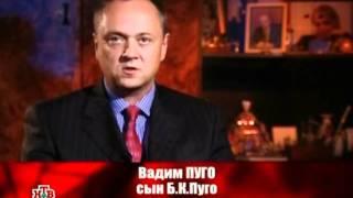 Борис Пуго. Кремлёвские похороны.  серия -17.