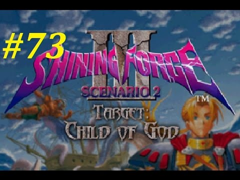 Shining Force 3 (Scenario 2) Walkthrough (73) Chapter 1: The Third Prince's Journey Begins