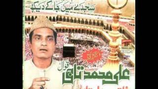 new qawwali Album ( ali mohammad taji )( saqib ali taji ) qawwal